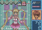 Mermaid Melody Chinese Gba