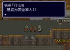 重裝機兵Returns中文版全螢幕