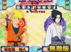 Naruto Storm 2 Hacked