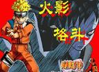Naruto Vs Rock Lee 2