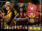 One Piece Hot Fight 0.7 Hacked