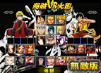One Piece Vs Naruto 2.0 Hacked