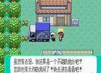 Pokemon Green Stone 386 Chinese Gba