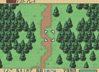 Rpg Tsukuru Advance Chinese Gba