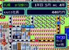 超級桃太郎電鐵3全螢幕