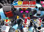 SD鋼彈Online