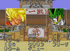 Sega Dragon Ball Z Bu Yu Retsuden 2 Player