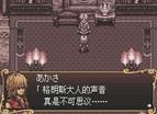 新約聖劍傳說中文版全螢幕2