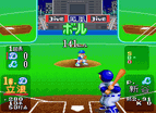 Star Baseball Snes