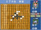 超級國際五子棋大賽全螢幕