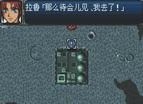 超級機器人大戰R中文版全螢幕2
