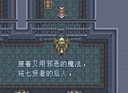 The Legend Of Zelda Link To The Past Chinese Gba