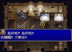 財寶獵人中文版