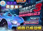 Turbo Racing 3