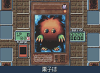 Yu Gi Oh Duel Monsters 6 Expert 2 Chinese Gba