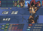 Yu Gi Oh Duel Monsters Expert 3 Chinese Gba
