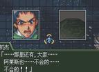 Zelda No Densetsu Fushigi No Boushi Chinese Gba