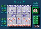 中國象棋完美雙人版