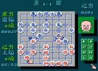 中國象棋全螢幕